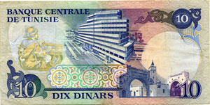 Photos numismatique Billets Billets étrangers Tunisie, Tunisia 10 Dinars TUNISIE, TUNISIA, billet de 10 dinars 3-11-1983, P.80 TTB