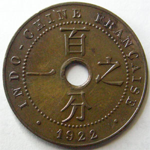 Photos numismatique Monnaies Anciennes colonies Françaises Indochine 1 Centime INDOCHINE, 1 centime 1922 A, LEC.85 SUPERBE+