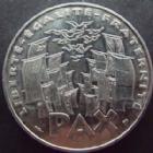 Photo numismatique  Monnaies Monnaies volées Cinquième république 100 francs 8 Mai 1945 100 francs 1995, 8 Mai 1945, G.952 SUPERBE+