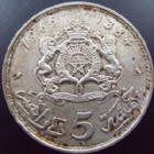 Photo numismatique  Monnaies Monnaies étrangères Maroc, Morocco 5 Dirhams MAROC, MOROCCO, 5 dirhams 1965, Hassan II, argent 720°/°° 11,78 grms, KM.57 TTB