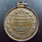 Photo numismatique  Monnaies Médailles Révolution de 1848 Médaille avec belière Révolution de 1848, médaillette avec beliere 23,8 mm, mort du Général Duvivier, Col.598 TTB à SUPERBE