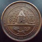 Photo numismatique  Monnaies Jetons Commerces et Industries Jeton cuivre Société libre du commerce et de l'industrie de la Seine Inférieure, jeton en cuivre 32 mm, 1855, TTB+