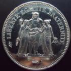 Photo numismatique  Monnaies Monnaies Françaises Cinquième république 50 Francs 50 francs hercule 1980, G.882, petites tâches sinon SUPERBE à FDC