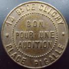 Photo numismatique  Monnaies Jetons Jeton d'audition Jeton rond Montmartre, place pigalle, jeton 27 mm, bon pour une audition, TTB