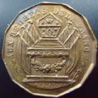 Photo numismatique  Monnaies Jetons Jeton du duc d'Orleans Jeton Duc d'Orleans, jeton 25 mm, 1842, accident et mort du duc d'Orleans, TTB+