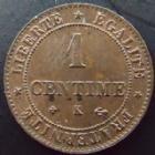 Photo numismatique  Monnaies Monnaies Françaises Troisième République 1 Centime 1 centime Cérès 1878 K Bordeaux, G.88 SUPERBE R!