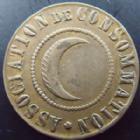 Photo numismatique  Monnaies Monnaies de nécéssité Alsace 10 Centimes MOOSCH, St AMARIN, 10 centimes, l'epargne, E.19.2 TTB