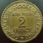 Photo numismatique  Monnaies Monnaies Françaises Troisième République 2 Francs 2 francs Domard 1921, bon pour 2 francs, G.533 TTB+