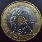 Photo numismatique  Monnaies Monnaies Françaises Cinquième république 20 Francs 20 francs Pierre de Coubertin 1994, G.873 TTB à SUPERBE