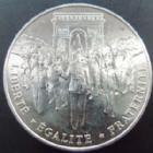 Photo numismatique  Monnaies Monnaies Françaises Cinquième république 100 francs libération de Paris 100 francs Libération de Paris, 1994, G.935 SUPERBE