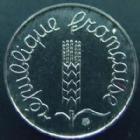 Photo numismatique  Monnaies Monnaies Françaises Cinquième république 1 centimes épi 1 centime Epi 1985, G.91 FDC