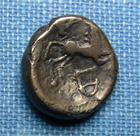 Photo numismatique  Monnaies Monnaies Gauloises 1er siècle avant Jésus Christ EDUENS / AEDUI Quart de Statère EDUENS, Quart de statère à la lyre, Latour 4845, TTB Rare!R!