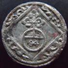 Photo numismatique  Monnaies Allemagne avant 1871 Allemagne, Deutschland, Wurzburg 1/84 Gulden, 1/84 ème de Gulden Wurzburg, Evêché, Johan Philip II Von Greiffenklau, 1/84 gulden 1715 F, KM.212 TTB