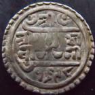 Photo numismatique  Monnaies Monnaies étrangères Nepal 1/4 Mohar Nepal, Pratap Simha, 1/4 de Mohar 1698 = 1776, 1,38 grms, KM.470.1 TTB