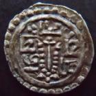 Photo numismatique  Monnaies Monnaies étrangères Nepal 1/16 Mohar Nepal, Jaya Prakash Malla, 1/16 de Mohar 855/888 = 1735/1768, 0,36 grm, KM.244 SUPERBE Rare!
