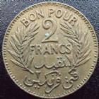 Photo numismatique  Monnaies Anciennes colonies Françaises Tunisie Bon pour 2 francs TUNISIE, TUNISIA, bon pour 2 francs 1926, LEC.294 TTB