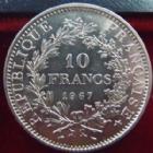 Photo numismatique  Monnaies Monnaies Fran�aises Cinqui�me r�publique 10 francs Hercule accent 10 francs Hercule 1967 vari�t� accent sur le premier E de R�publique, G.813 SUPERBE