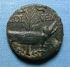 Photo numismatique  Monnaies Empire Romain AUGUSTE, AUGUSTUS, AUGUSTO Dupondius, dupondii AUGUSTE ET AGRIPPA, As de N�mes, 3�me type, Cohen 8 TTB+ belle patine