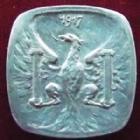 Photo numismatique  Monnaies Monnaies de nécéssité Besançon 10 Centimes Besançon, 10 centimes aluminium 1917, EL.10.2 SUPERBE brillant d'origine!