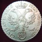 Photo numismatique  Monnaies Allemagne avant 1871 Allemagne, Deutschland, Lubeck 48 Schillings Allemagne, Deutschland, Lubeck, stadt, 48 schillings 1752, 27,28 grms, DAV.2420 TTB+