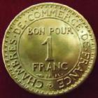 Photo numismatique  Monnaies Monnaies Françaises Troisième République 1 Franc 1 franc Domard 1921, G.468 SUPERBE