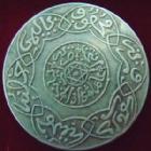 Photo numismatique  Monnaies Anciennes colonies Françaises Maroc 5 Dirhams MAROC, MOROCCO, 5 dirhams 1/2 Rial AH 1315/1897, Abdul Aziz Ier, Paris, LEC.165 TTB+