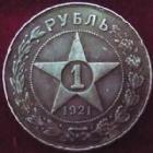 Photo numismatique  Monnaies Monnaies étrangères Russie, Russian, Russia Rouble, Rubel RUSSIE, RUSSIA, Rouble 1921, KM.84 Graffiti à l'avers, TTB