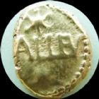 Photo numismatique  Monnaies Monnaies Gauloises Celtes de Bretagne, Britain celtic 1/4 de stat�re, quart de stat�re Celtes de Bretagne, Britannia, 1/4 de stat�re Atrebates Calleva Eppi, Epillius 20 avant 1 apr�s Jc, 1,15 grms, Van Arsdell 4081, Bon TTB
