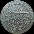 Photo numismatique  Monnaies Anciennes colonies Françaises Maroc 1 Franc MAROC, MOROCCO, MOROKKO, 1 franc ND (1342) Poissy, LEC.214 TTB+