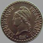 Photo numismatique  Monnaies Monnaies Françaises Deuxième République 1 Centime Un centime 1848 A Paris, G.84 presque SUPERBE