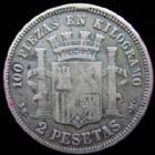 Photo numismatique  Monnaies Monnaies étrangères Espagne, Spain 2 Pesetas Espagne, Spain, 2 pesetas 1869, KM 654 TB à TTB