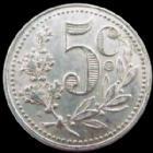 Photo numismatique  Monnaies Anciennes colonies Françaises Algerie, Algeria 5 centimes chambre de commerce Algerie, Algeria, chambre de commerce, 5 centimes 1916, LEC 122 TTB à SUPERBE