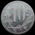 Photo numismatique  Monnaies Monnaies de nécéssité Algerie, Algeria Alger ALGER, chambre de commerce, 10 centimes aluminium 1916, 29,5 mm, LEC.135 TTB+/SUP
