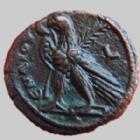 Photo numismatique  Monnaies Colonies Romaines Alexandrie, Alexandria Tétradrachme GALLIEN, GALLIENUS, Alexandrie en 261-262, tétradrachme, Enatoy, 10,78 grms, Forschner 1063 TTB+ R!