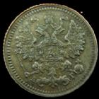 Photo numismatique  Monnaies Monnaies étrangères Russie, Russian, Russia 5 Kopeck Russie, Russia, 5 kopeck 1891, Alexandre III, KM.19/19a TTB+