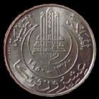 Photo numismatique  Monnaies Anciennes colonies Françaises Tunisie 20 francs
