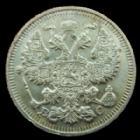 Photo numismatique  Monnaies Monnaies étrangères Russie, Russian, Russia 20 Kopecks Russie, Russia, Nicolas II, 20 kopecks 1914 BC, KM.22a.1 SUPERBE