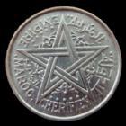Photo numismatique  Monnaies Anciennes colonies Françaises Maroc 2 Francs Maroc, Morocco, Empire Chérifien, 2 francs 1370 AH 1951, LEC.236 FDC