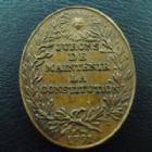 Photo numismatique  Monnaies Jetons Jeton de la révolution Jeton ovale Jeton de la Revolution, ovale 21x26 mm, Vivre libre ou mourir, Jurons de maintenir la constitution, TTB à SUPERBE
