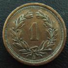 Photo numismatique  Monnaies Monnaies étrangères SUISSE, SCHWEIZ, SWITZERLAND Rappen Suisse, Switzerland, Schweiz, 1 rappen 1887 B, TTB+