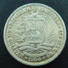 Photo numismatique  Monnaies Monnaies étrangères Venezuela 1 Bolivar VENEZUELA, 1 bolivar 1954, KM.Y 37 rayures à l'avers sinon TTB+