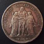 Photo numismatique  Monnaies Monnaies Françaises Troisième République 5 Francs 5 Francs Hercule 1877 A, G.745a TTB