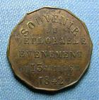 Photo numismatique  Monnaies Médailles 19ème siècle Médaillette DUC D'ORLEANS, 13 Juin 1842, Souvenir du déplorable évenement, médaillette 25 mm