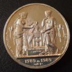 Photo numismatique  Monnaies Médailles Bicentenaire de la révolution Française Médaille en argent Bicentenaire de la révolution, projet 1982, médaille argent 925/°° 6,45 grms, 21 mm, quasi FDC