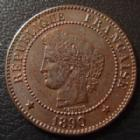 Photo numismatique  Monnaies Monnaies Françaises Troisième République 2 Centimes 2 centimes Cérès 1890 A, G.105 presque SUPERBE