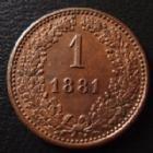 Photo numismatique  Monnaies Monnaies étrangères Autriche, Ostereich, Austria 1 Kreuzer Autriche, Austria, Ostereich, 1 kreuzer 1881, Franz Joseph, ANK.6 SUPERBE +