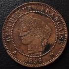 Photo numismatique  Monnaies Monnaies Françaises Troisième République 2 Centimes 2 Centimes cérès 1891 A Paris, G.105 TTB