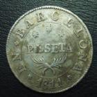 Photo numismatique  Monnaies Monnaies étrangères Espagne, Spain 1 Pesetas Espagne, Spain, Barcelone, Joseph Napoléon, 1 peseta 1811 argent, 5,78 grms, KM.19/76 TTB