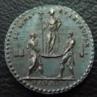 Photo numismatique  Monnaies Médailles Médaille, Médaillette de sacre Napoleon Ier Sacre NAPOLEON Ie, medaillette en argent de 13 mm, AN XIII Sacre, le senat et le peuple, 1,27 grms, patine noire médailler, SUPERBE