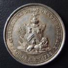 Photo numismatique  Monnaies Jetons Francs Maçons Jeton en argent Francs Maçons, Loge Anglaise de Boredeaux, jeton rond en argent, N°204, fondée en 1732, poinçon argent, 27 mm, 9,70 grms, petites traces sinon SUPERBE